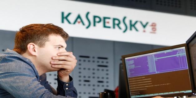 Bộ An ninh Nội địa Mỹ cấm sử dụng phần mềm Kaspersky