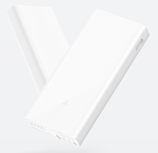 Xiaomi ra mắt pin sạc dự phòng Mi Power 2C dung lượng 20.000 mAh, sạc nhanh cả 2 chiều - 205184