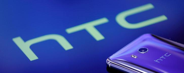 HTC, nếu còn có ngày mai…