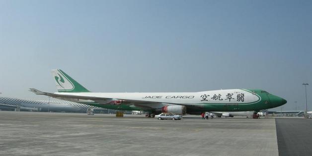 Có thể mua máy bay Boeing 747 ngay trên website... Taobao