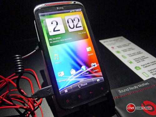 HTC ra mắt 4 smartphone mới: Rhyme, Explorer, Sensation XE và Radar