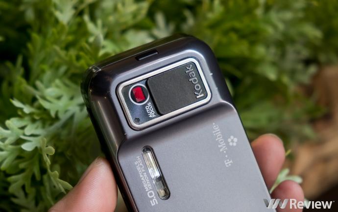 """Một chút hoài niệm về điện thoại """"đồ cổ"""" Motorola ZN5"""
