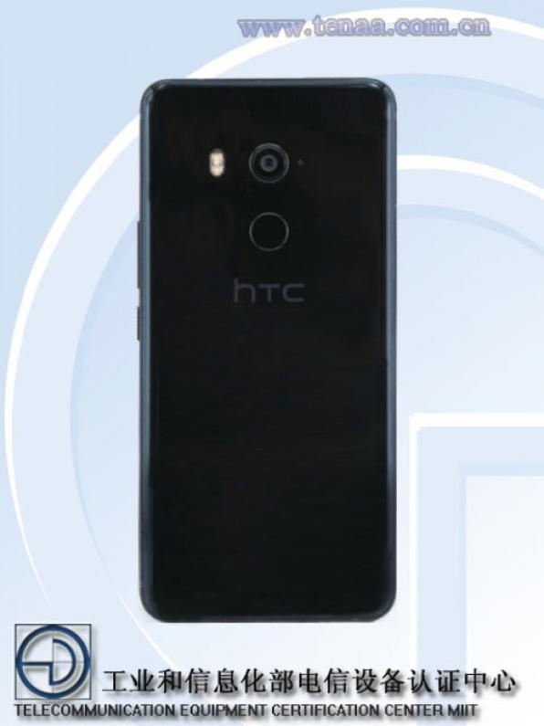 Xuất hiện mẫu điện thoại HTC mới với màn hình 16:9