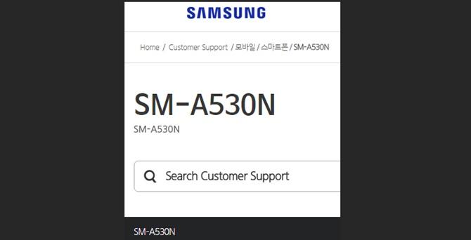Samsung chính thức xác nhận sự tồn tại của Galaxy A5 2018