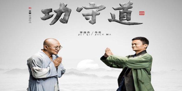 """Xem bộ phim đầu tay do Jack Ma thủ vai chính cùng dàn diễn viên """"khủng"""" của Trung Quốc"""