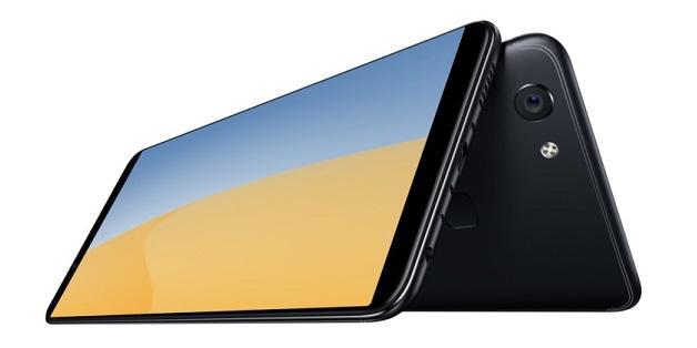 Vivo V7 ra mắt: Thiết kế tương tự V7 Plus, camera selfie 24MP
