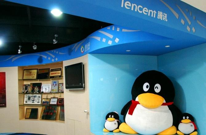 Công ty Trung Quốc đầu tiên đạt giá trị 500 tỷ USD