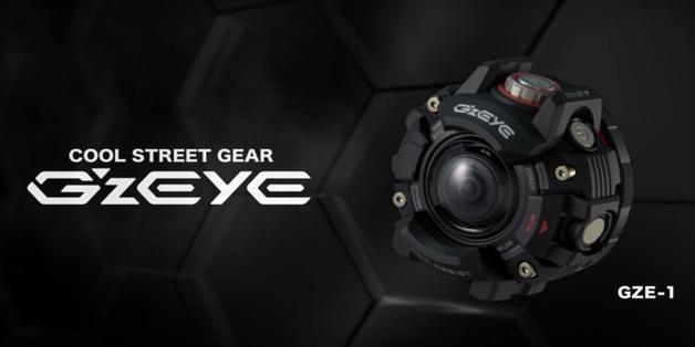 Casio giới thiệu camera hành động giống như G-Shock với ống kính