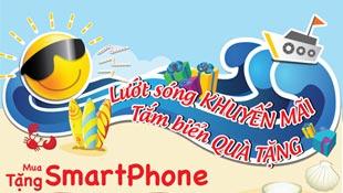 FPT Shop khuyến mãi chào hè 2012