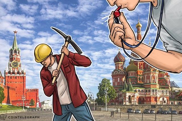 Hoạt động đào Bitcoin sẽ được hợp pháp hóa tại Nga - ảnh 1