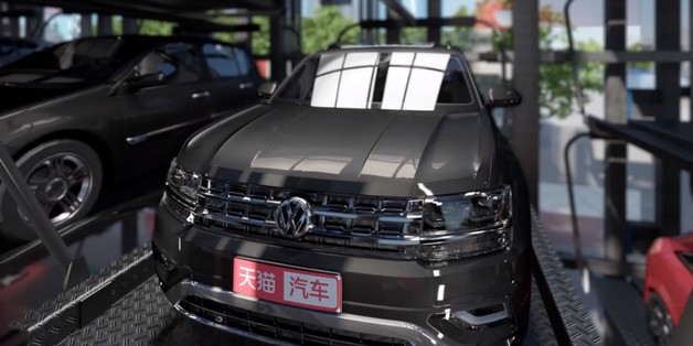 Alibaba giới thiệu máy bán xe hơi tự động tại Trung Quốc