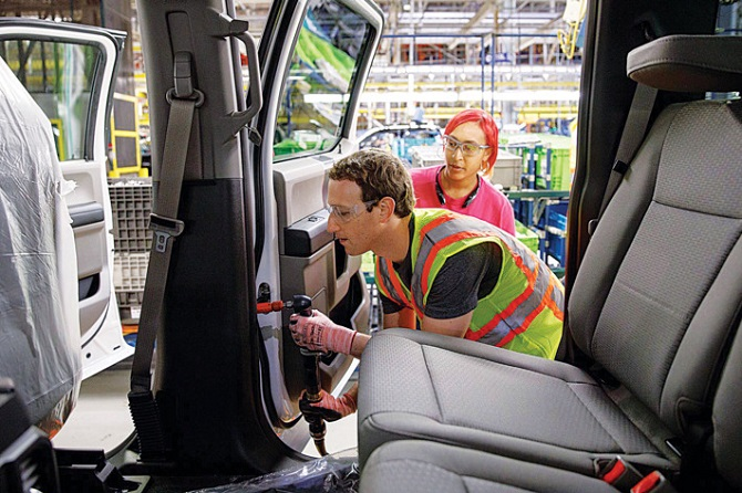 Ngay cả Mark Zuckerberg có biết Facebook là gì? - ảnh 6