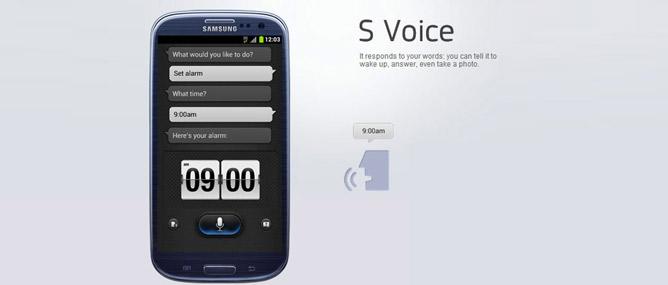 Siri sắp đấu với Samsung S Voice