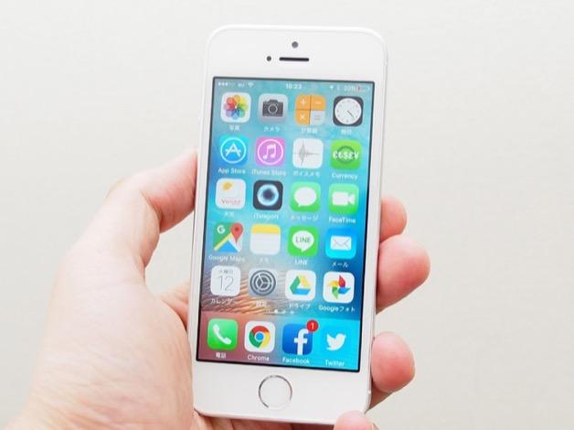 Apple bị phạt vì không giao bằng chứng để kiện Qualcomm