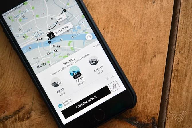 SoftBank và các đối tác của công ty này đã mua lại khoảng 20% cổ phần của Uber với giá thấp