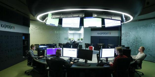 Kaspersky Antivirus đã bị biến thành công cụ gián điệp như thế nào?