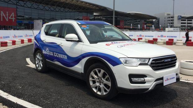 Xe tự lái của Baidu hoạt động thế nào?
