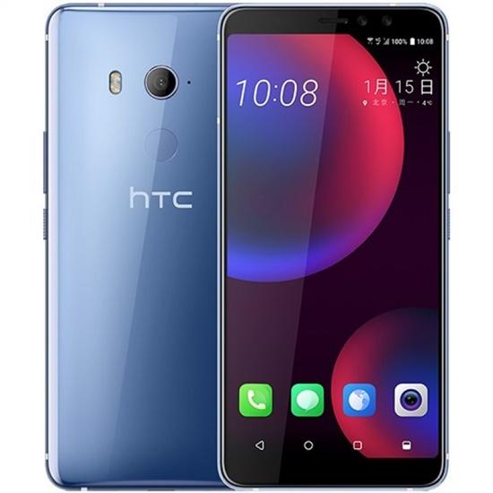 Lộ diện hình ảnh HTC U11 EYE sẽ được công bố vào ngày 15 tháng 1