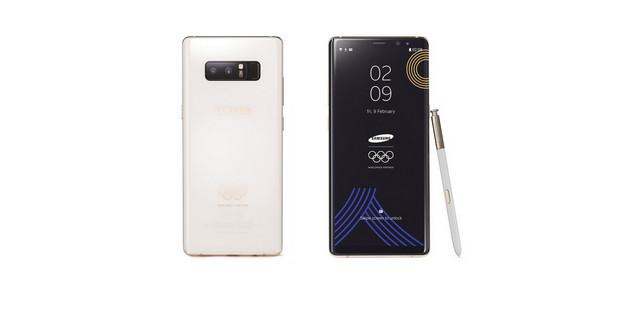 Samsung ra mắt bản Galaxy Note 8 giới hạn mừng Thế vận hội mùa Đông 2018, có tiền cũng không mua được