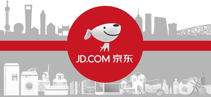 Đại gia JD.com vừa bơm tiền đầu tư vào Tiki.vn là ai?