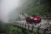 Nấc thang lên thiên đường: Xe điện Range Rover và màn leo núi ngoạn mục ở Trung Quốc