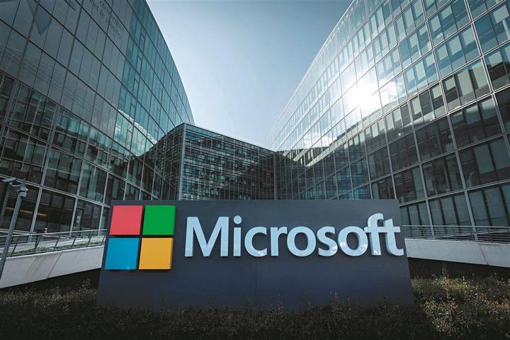 Microsoft tiếp tục lọt top công ty đạo đức nhất thế giới, không có mặt Apple và Google - ảnh 1