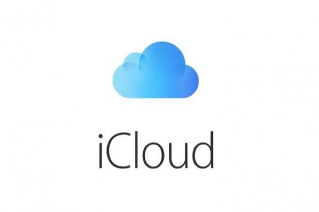 Apple sẽ lưu trữ thông tin tài khoản và khóa bảo mật iCloud tại Trung Quốc từ 28/2
