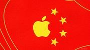 Người dùng được gì và mất gì khi Apple lưu trữ thông tin iCloud tại Trung Quốc?