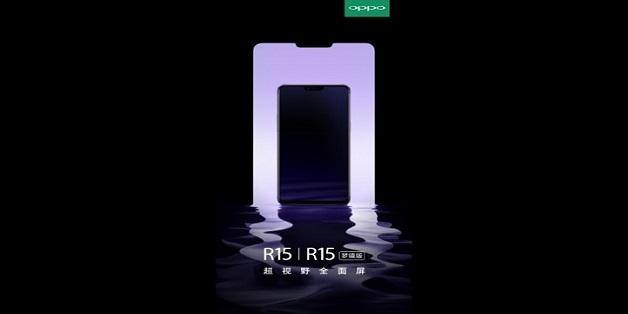 """OPPO tung teaser xác nhận OPPO R15 và R15s sẽ có """"tai thỏ"""" như iPhone X?"""