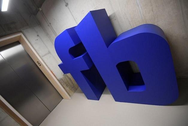 Facebook Protect VPN: Một dịch vụ bảo mật chuyên thu thập thông tin người dùng?