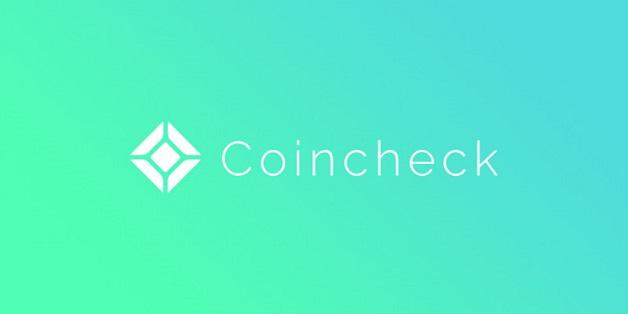 Người dùng của Coincheck sẽ mất 262 triệu USD nếu như sàn giao dịch này...không bị hack