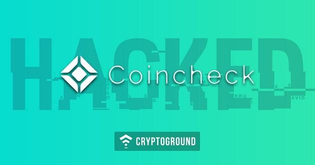 Manh mối mới nhất trong vụ hack Coincheck lớn nhất lịch sử cryptocurrency