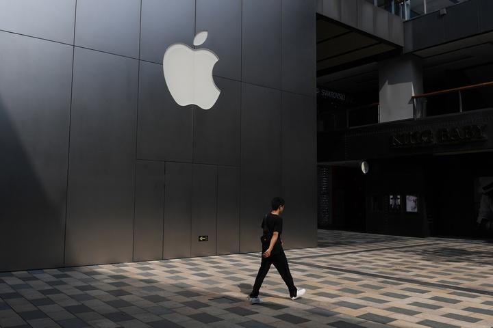 Apple tụt 24 bậc trong cuộc bầu chọn những công ty danh tiếng nhất tại Mỹ - ảnh 3