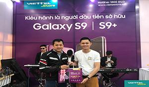 Sức hút của chương trình trợ giá 8 triệu trong ngày đầu mở bán Galaxy S9/S9+ tại Viettel Store
