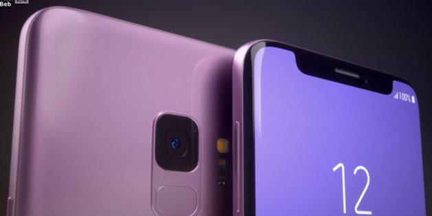 """Sẽ ra sao nếu Galaxy S9 cũng có """"tai thỏ""""?"""