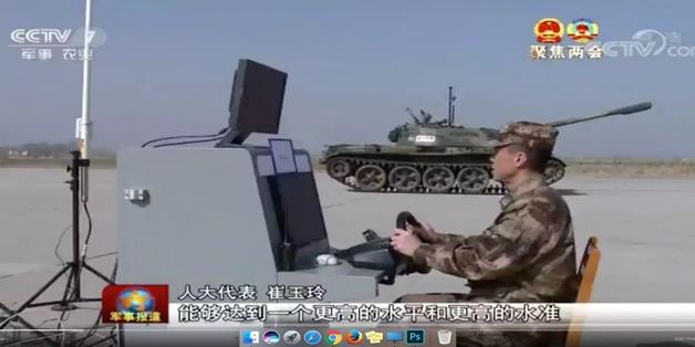 Trung Quốc thử nghiệm xe tăng không người lái tích hợp AI