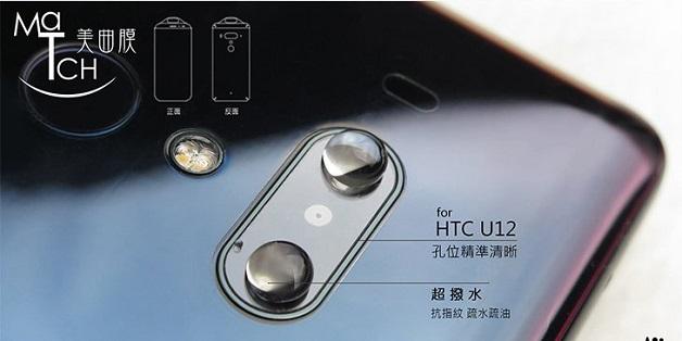 """HTC U12+ lộ ảnh render với 4 camera, không có """"tai thỏ"""""""