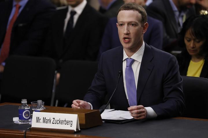Mark Zuckerberg: Facebook không bí mật sử dụng micro trên thiết bị của bạn