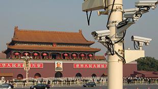 Đi xem hòa nhạc, một người đàn ông Trung Quốc đã bị bắt nhờ vào công nghệ nhận dạng khuôn mặt