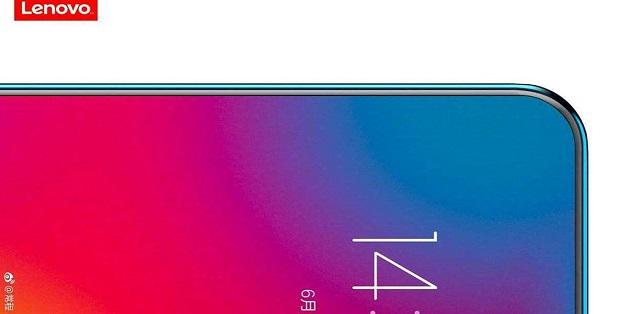 Lenovo úp mở về smartphone có tỉ lệ màn hình/thân máy cao nhất từ trước đến nay