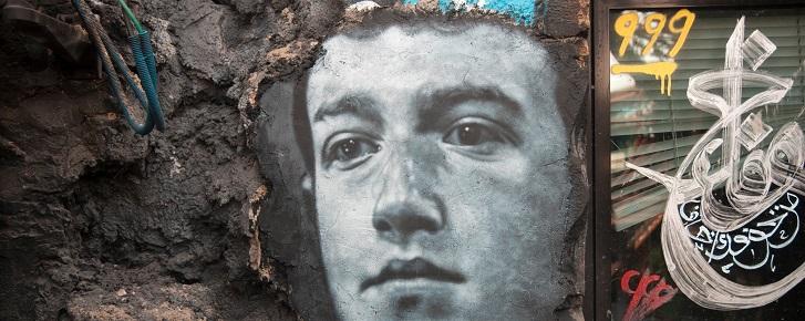 """Facebook đã đi từ xuất phát điểm """"ký túc xá Harvard"""" tới """"bá chủ thế giới"""" như thế nào?"""
