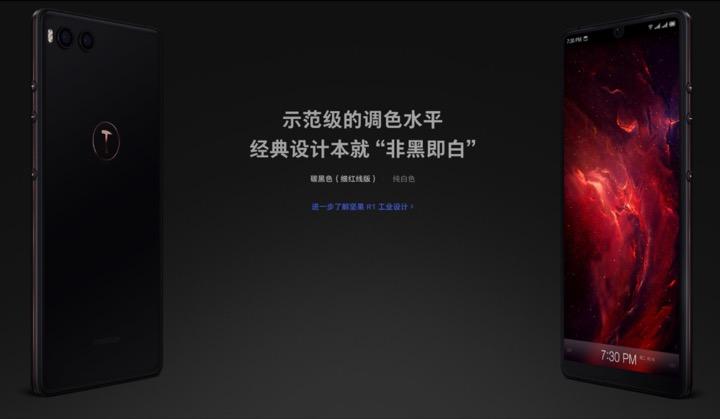 Xuất hiện smartphone Trung Quốc RAM 8GB, bộ nhớ trong 1TB, giá 32 triệu đồng