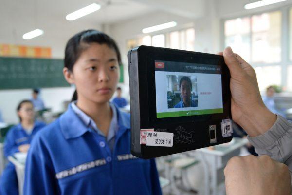 Trường học Trung Quốc lắp đặt camera nhận diện khuôn mặt để giám sát học sinh