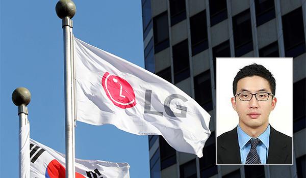 Chủ tịch LG Group qua đời, nhường vị trí lại cho con trai