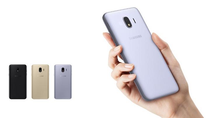 Tổng hợp tin đồn về chiếc smartphone giá dưới 200 USD của Samsung