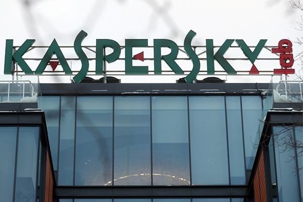 """Kaspersky nhúng quá sâu trong hệ thống khiến các cơ quan chính phủ Mỹ """"kêu trời"""""""