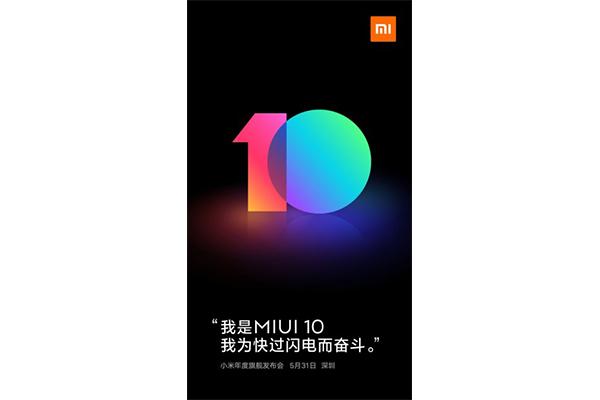 Xiaomi sẽ ra mắt MIUI 10 cùng flagship Mi 8 vào 31/5 tới