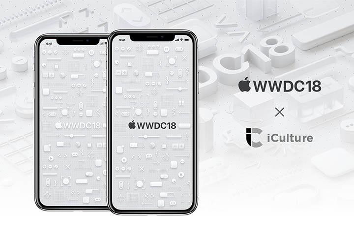 Không giới thiệu iPhone mới tại WWDC, phải chăng Apple đã phạm sai lầm?