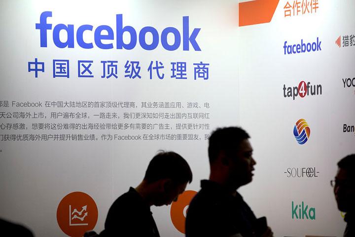 Facebook chia sẻ dữ liệu với Huawei, OPPO..., Mỹ lo ngại an ninh quốc gia bị đe dọa