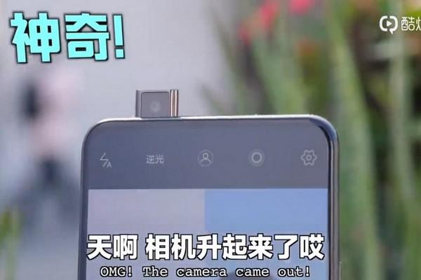 Vivo NEX xuất hiện, màn hình tràn viền không tai thỏ, camera thò thụt